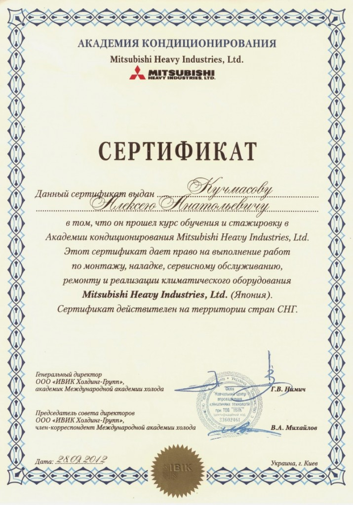 sertif-1 (1)